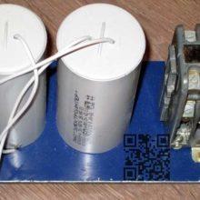 Магнитный пускатель для включения растворомешалки