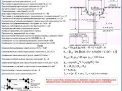 Программа «Электрик» — расчет заземления